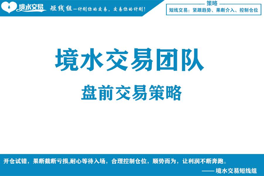 境水交易:6月30日期�高清�M�D